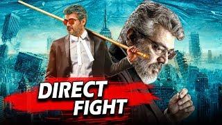 Direct Fight (2019) Tamil Hindi Dubbed Full Movie   Ajith Kumar, Vivek Oberoi, Kajal Aggarwal