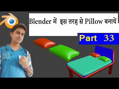 How To Make Pillow In Blender 3D Animation Tutorial Part 33 in Hindi
