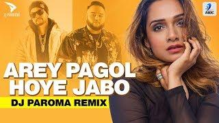 2. Pagol Hoye Jabo ( Reggaeton Mix ) - DJ Ashmac(DjFaceBook.IN).mp3