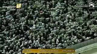 Sami Abdel Rahman Al Kurdi  - Quran Recitation that well Melt ur Heart