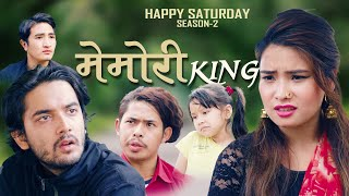 Memory King   Happy Saturday   Ep 2   26-September-2020   Nepali Comedy Movie   Colleges Nepal Video