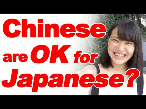 What Do Japanese Think About Chinese?