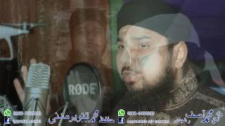 ASALAM ASALAM - Qari Asif Rasheedi