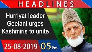Headlines   5 PM   25 August 2019   92NewsHDUK