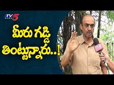 మీరు గడ్డి తింటున్నారు..!!   Producer Suresh Babu Shares His Healthy Food Habits   TV5 News