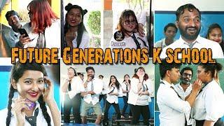 Future Generation ke School | Ootpataang Productions
