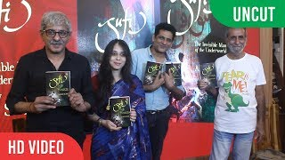 UNCUT - Sufi - The Invisible Man Of The Underworld Book Launch | Aabid Surti, Sriram Raghavan