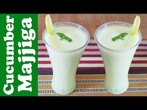 Summer Special Cucumber Butter Milk | Keera Dosakai Majjiga | Veeramachaneni Ramakrishna Food Diet