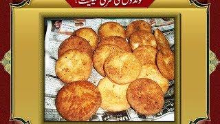 22 Rajab (Kheer puri) ki shara-e-hesiyat - کونڈوں کی شرعی حیثیت ؟؟ - Syed Abid Hussain Zaidi
