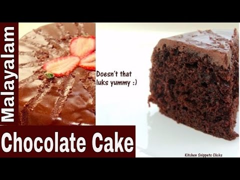 How to make Moist Chocolate Cake|Chocolate Cake Recipe|Cake Recipes|Malayalam|Anu's Kitchen