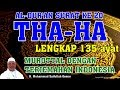 Surat 20 ThaHa 135 ayat Lengkap - Murottal dengan terjemahan Indonesia