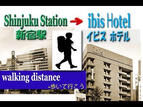 TOKYO.【新宿駅】How to get ibis Tokyo shinjuku Hotel from shinjyuku station.(イビス東京)