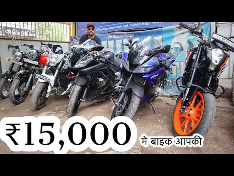 KTM in cheap price || Duke 200 || Second hand bike in cheap