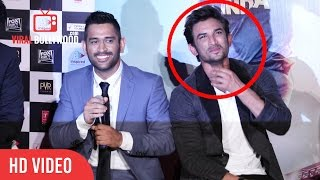 M.S. Dhoni Trolls Sushant Singh Rajput | Very Funny | M.S. Dhoni: The Untold Story Trailer Launch