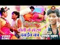 Download   इस साल का सबसे फाडू आर्केस्टा वीडियो Dhananjay Dhadkan का || चोली के हॉरन दवाइबा का || MP3,3GP,MP4