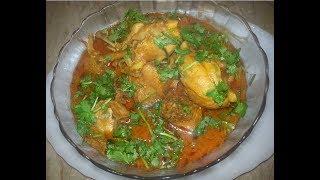 Chicken Ka Salan Recipe by hamida dehlvi