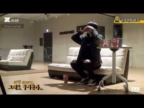 KNK Seungjun Fear of Horror Movie 크나큰의 승준 공포영화에 대한 두려움