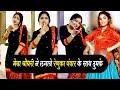Jhoota Bhartar - Renuka Panwar | Latest Haryanvi Song Haryanvi 2021 | Megha Chaudhary Dance