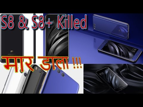 [हिंदी] Xiaomi Mi6 Launched !!! Indian Pricing ? Killed Flagships ???