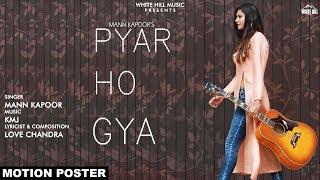 Pyar Ho Gya (Motion Poster) Mann Kapoor | Releasing on 9th July | White Hill Music