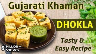 Download Gujarati Khaman Dhokla | गुजराती खमन ढोकला | With Master Chef Tarla Dalal Video