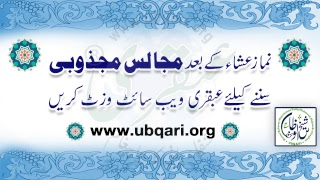 ubqari medicines Videos - ytube tv