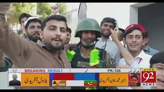 Peaceful elections in FATA is due to sacrifices of armed forces and tribal people | 21 July 2019