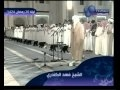 Sheikh Fahad Al Kanderi Surah Al Ahzab