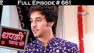 Thapki Pyar Ki - 24th May 2017 - थपकी प्यार की - Full Episode HD