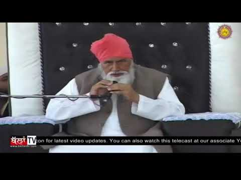 Xxx Mp4 Maghi 2019 Best Wishes From Satguru Swami Niranjan Dass Maharaj Ji 3gp Sex