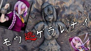 Girl in despair【ryona】