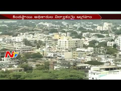 Subordinates Illegal Activity in GHMC Trade Licence Payments || Telangana || Demonetization || NTV