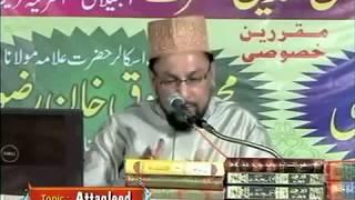Imam e Abu Hanifa Rahmath ullah Alhy Confrence by Farooq Khan Razvi