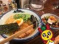 İki günlük Japonya seyahatim 1.Bölüm
