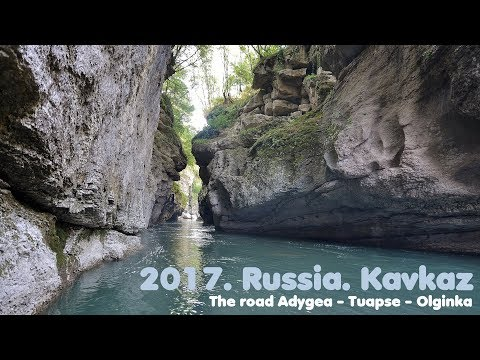 MyWay. Russia. Kavkaz. 2017. 10 Adygea - Tuapse - Olginka (Адыгея - Туапсе - Ольгинка)