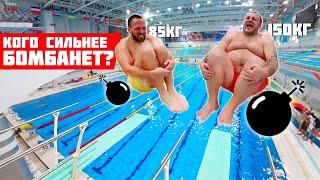 СТОЛЯРОВ VS СУПЕРСТАС   Бомбовый баттл #1: толстяк против качка