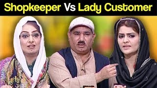 Best Of Khabardar Aftab Iqbal 16 October  2018 - Shopkeeper Vs Lady Customer - Express News