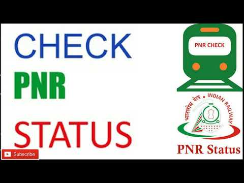 Pnr status enquiry (How to check Railway PNR Enquiry)