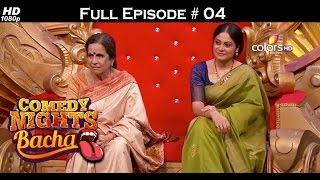 Comedy Nights Bachao - Alia, Toral Rasputra & Radhika - 26th September 2015 - Full Episode (HD)