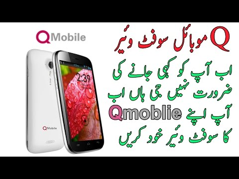 How To Flash Q Mobil MTK Devices With Sp Flash Tool Urdu