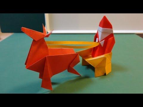Origami Christmas - How to make an Origami Christmas Reindeer