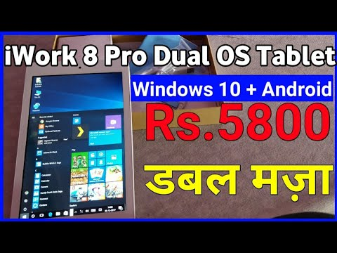 Cheapest Dual OS Tablet : Windows 10 + Android  | Cube iWork 8 Air Pro with Intel inside