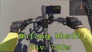 Bafang Speed Hack