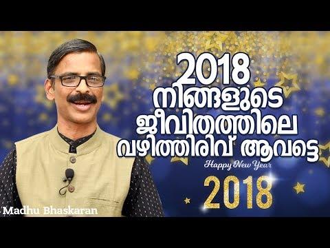 new year wishes-madhu bhaskaran