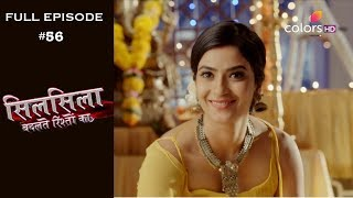 Silsila Badalte Rishton Ka - 20th August 2018 - सिलसिला बदलते रिश्तों का  - Full Episode
