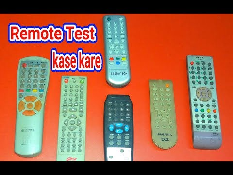 How To Test Your  Ir Remote  Control In Tv  Dvd Cd.