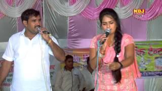 HD lattest Haryanvi Ragni | Kyon Talle Padi Meri Naar | New Ragni 2015 | Ndj Music
