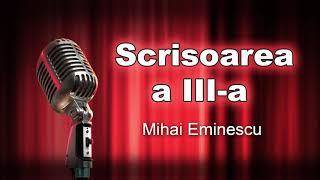 Download Scrisoarea a III a, Mihai Eminescu, recita Gheorghe Cozorici, George Calboreanu, Dan Damian