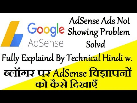 how to show adsense  ads on blogger fully explain earning or not by tricks and legal way