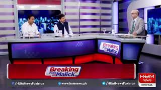 Live:Program Breaking Point with Malick 24 May 2019 | HUM News